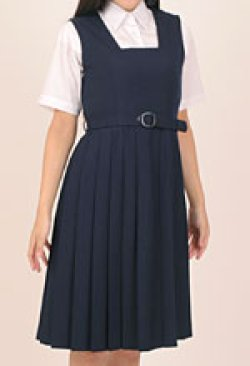 画像1: 学生ジャンパースカート