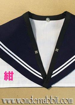 画像3: カラフル衿袖パーツ(白2本ライン)衿袖が揃ったもの